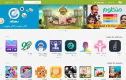 رونق تولید با توسعه اپلیکیشنهای ایرانی